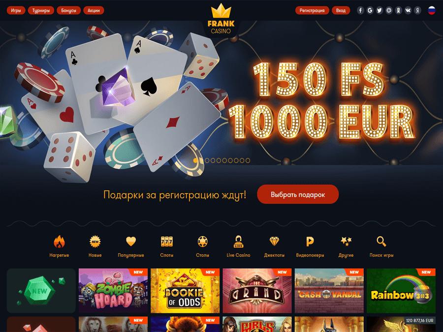 как играть в онлайн казино бесплатно
